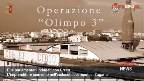 """Nuova inchiesta sull'imprenditore """"amico"""" di Zagaria. Chiesto l'arresto di Cesaro e Pentangelo"""