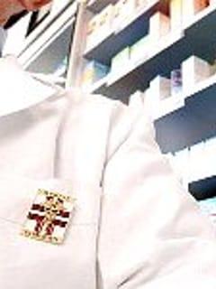 Farmacia Domenico Siviero