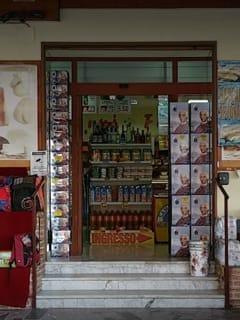 """Supermercato """"Margherita"""" di Lombardi"""